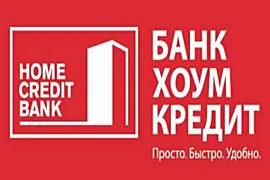 Хоум кредит банк череповец онлайн